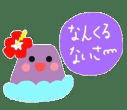 cute flan sticker sticker #10204827