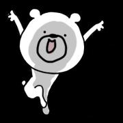 สติ๊กเกอร์ไลน์ White bear sticker, Arai.