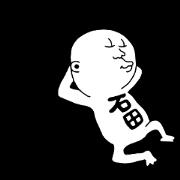 สติ๊กเกอร์ไลน์ Ishida!
