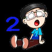 สติ๊กเกอร์ไลน์ Noom Glasses Boy Part 2