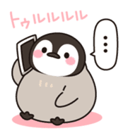 healing penguin to contact sticker #10207033