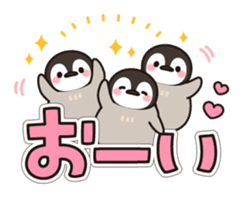 healing penguin to contact sticker #10207035