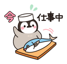 healing penguin to contact sticker #10207038