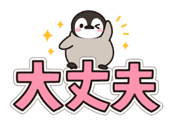healing penguin to contact sticker #10207042