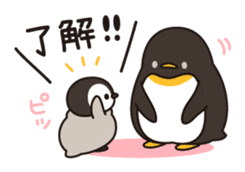 healing penguin to contact sticker #10207043