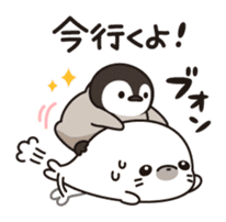 healing penguin to contact sticker #10207048