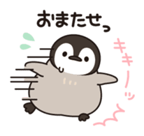 healing penguin to contact sticker #10207051