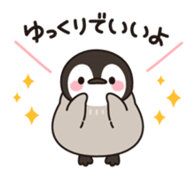 healing penguin to contact sticker #10207054