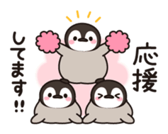 healing penguin to contact sticker #10207066