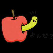 สติ๊กเกอร์ไลน์ Aomushi - green caterpillar