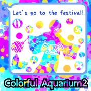 สติ๊กเกอร์ไลน์ Colorful Aqualium2