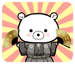 Bear became warlords. sticker #10217472