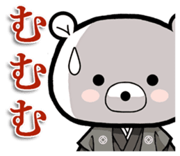 Bear became warlords. sticker #10217479