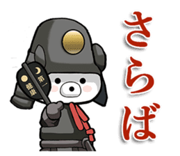 Bear became warlords. sticker #10217482