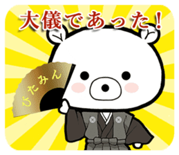 Bear became warlords. sticker #10217490
