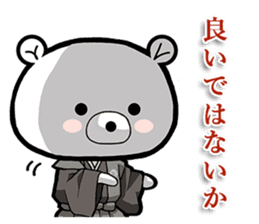 Bear became warlords. sticker #10217493