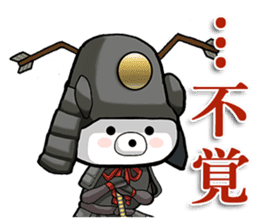 Bear became warlords. sticker #10217496
