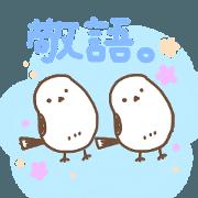 สติ๊กเกอร์ไลน์ small white birds with polite phrases
