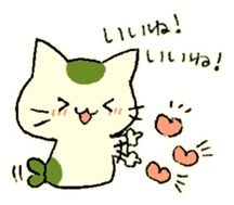 maccha-neko sticker #10218354