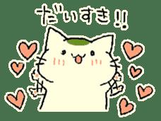 maccha-neko sticker #10218356