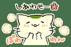 maccha-neko sticker #10218357