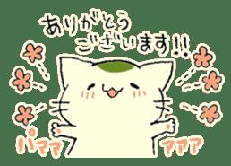 maccha-neko sticker #10218359