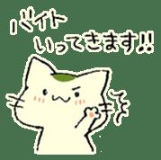 maccha-neko sticker #10218361