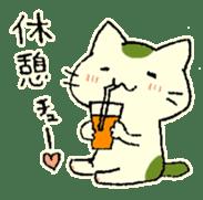 maccha-neko sticker #10218362