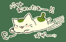 maccha-neko sticker #10218363