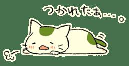 maccha-neko sticker #10218364