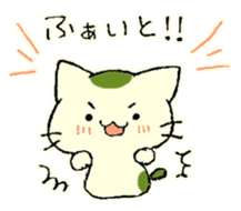 maccha-neko sticker #10218367