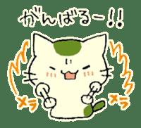 maccha-neko sticker #10218368