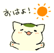maccha-neko sticker #10218369