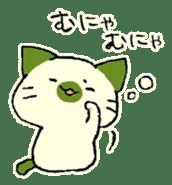 maccha-neko sticker #10218371