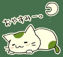 maccha-neko sticker #10218373