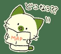 maccha-neko sticker #10218374