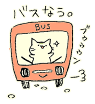 maccha-neko sticker #10218375