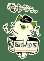 maccha-neko sticker #10218376