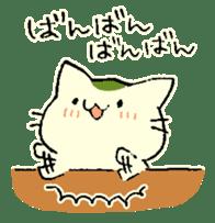 maccha-neko sticker #10218381