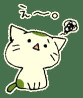 maccha-neko sticker #10218388