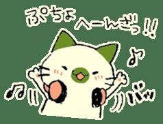 maccha-neko sticker #10218390