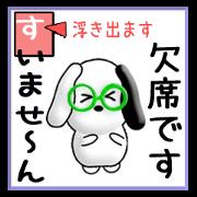 สติ๊กเกอร์ไลน์ Chichi and Kochi No.2 (Japanese)