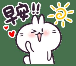 Bosstwo - Cute Rabbit POOZ(8) sticker #10226272