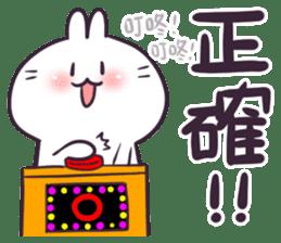 Bosstwo - Cute Rabbit POOZ(8) sticker #10226276