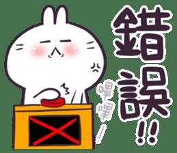 Bosstwo - Cute Rabbit POOZ(8) sticker #10226277