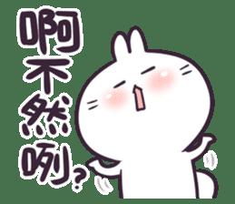 Bosstwo - Cute Rabbit POOZ(8) sticker #10226282