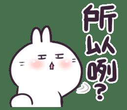 Bosstwo - Cute Rabbit POOZ(8) sticker #10226284