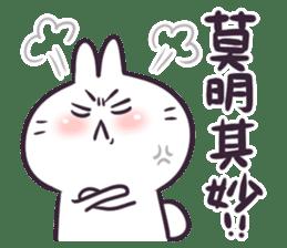 Bosstwo - Cute Rabbit POOZ(8) sticker #10226287