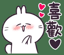 Bosstwo - Cute Rabbit POOZ(8) sticker #10226292