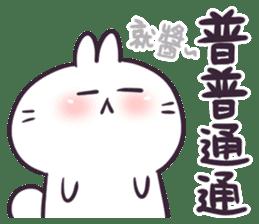 Bosstwo - Cute Rabbit POOZ(8) sticker #10226294